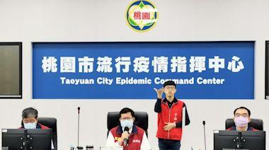 因應三級警戒管制延長 鄭文燦宣布桃市相關措施