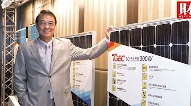 太陽能、電動車...決勝二兆美元卡位戰 11檔綠能概念股商機報到! - 財訊雙週刊