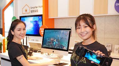 電信業積極布雲端遊戲 中華電擴大支援iOS、Windows 系統搶市 | 蘋果新聞網 | 蘋果日報