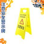 [儀特汽修] 摺疊A字牌 施工 工地現場告示牌 注意安全警示牌 MIT-YBNOTE