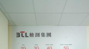 東研信超7/26登戰略新板,樂觀看5G物聯網潛力 - 台視財經