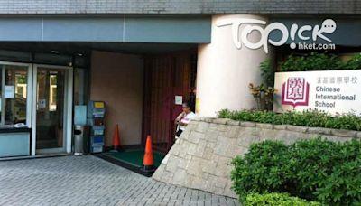 【強制檢測】漢基國際學校小學部及3幼稚園須強檢 一文看清學童檢測方法 - 香港經濟日報 - TOPick - 新聞 - 社會
