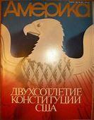 Amerika (magazine) - Wikipedia