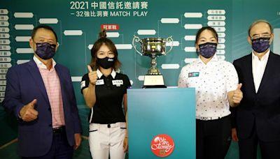 中國信託高球邀請賽 明開打 - 工商時報