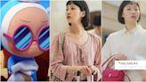 《柔美的細胞小將》5顆「金高銀時尚細胞認證」韓國小眾包!聯誼安普賢水桶包&帆布包 | 美人計 | 妞新聞 niusnews