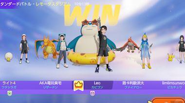 變身 5v5!《Pokémon Unite》測試版初玩心得