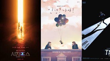 《哲仁王后》剛結束又有3部跨時空韓劇:《Sisyphus:the myth》、《哈囉,我好嗎?》、《Times》