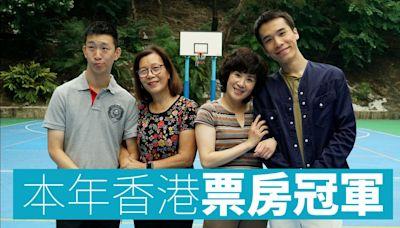媽媽的神奇小子 代表香港出戰奧斯卡 君如大呼難以置信