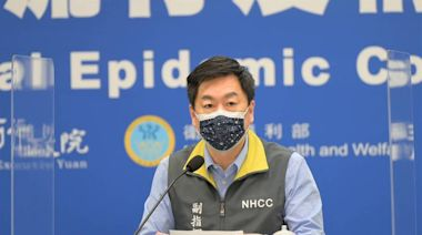 指揮中心宣布:今起雙北猝死個案一律PCR採檢
