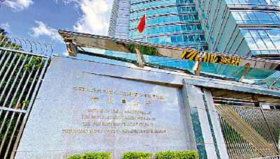 外交部駐港公署:促個別西方政客停止用虛偽拙劣的「民主劇本」欺世盜名