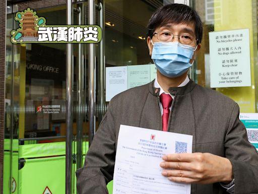 疫苗接種︱袁國勇:打錯科興外籍漢倘轉BioNTech 或需啪3針 | 蘋果日報