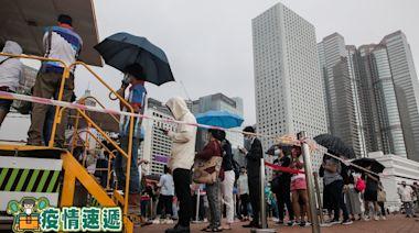 疫情速遞︱尖嘴28歲婦初步確診變種 連續3日本地零感染昨增2輸入病例(附個案搜尋器) | 蘋果日報