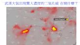 【錯誤】報導指稱,「武漢大氣出現驚人濃度的二氧化硫,在燒什麼?...初步發現,要產生武漢郊區這樣數目的二氧化硫含量,需要有一萬四千具屍體被焚燒」?