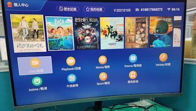 影/查抄非法機上盒JoyTV! 台中男賺百多萬被逮