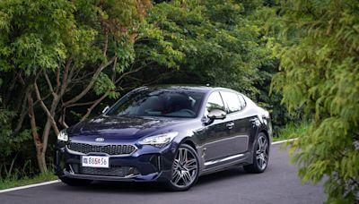 是迷人還是誤人?Kia Stinger 3.3 GT AWD 等你來發掘答案   汽車鑑賞   NOWnews今日新聞