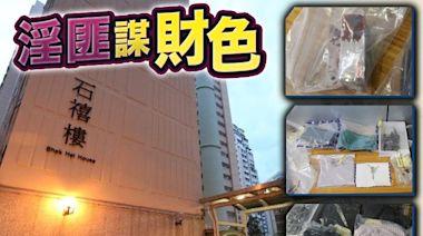 闖葵涌公屋圖性侵女戶主 警拘男鄰居