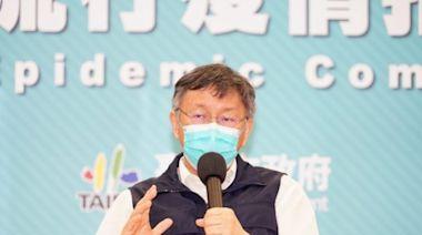 高端疫苗爭議 柯文哲:一筆嚴重的帳會記在民進黨上 | 台灣好新聞 TaiwanHot.net
