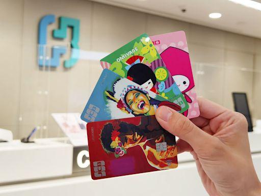 數位五倍券綁定富邦卡 免抽獎最高享3250元回饋