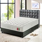 睡尚寶 飯店用厚三線乳膠硬式獨立筒床墊-雙人5尺