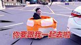 影/神還原!實體化天竺鼠車車 挑戰開上路眾人皆傻眼 | 新奇 | NOWnews今日新聞