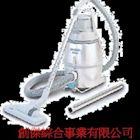 無塵室專用乾式吸塵器 無塵室 吸塵器 GM80