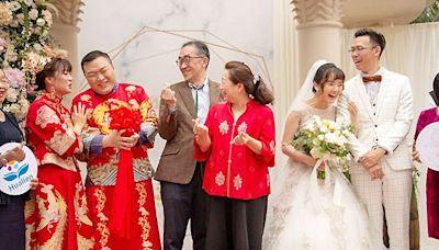 花縣集團結婚 終於要辦囉!