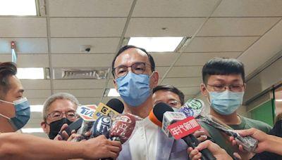 駁斥萊斯親中勢力擾亂台灣說法 朱立倫:民進黨出口轉內銷 | 蘋果新聞網 | 蘋果日報