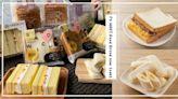 免排隊!全聯也買得到「豐盛號」肉蛋三明治!「芋泥麻糬、金沙肉鬆、鮪魚一口吐司」等7款早餐開吃!