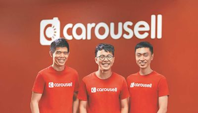 Carousell Group 獲1億美元投資 - A12 產業情報 - 20210921 - 工商時報
