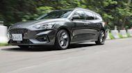 現賺14萬價差升級改裝 ?! 划算嗎?Ford Focus ST Wagon SLS Edition 新車試駕