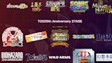 【TGS 21】紀念東京電玩展 25 週年的線上音樂會「Tokyo Game Music Fes」現已開放購票