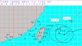 中颱烟花移動緩慢 預估明晚到後天清晨最接近台灣