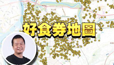 唐鳳踹共!「台灣數位支付不合格」 連好食券地圖作者都舉手投降:我也找不到餐廳   蘋果新聞網   蘋果日報