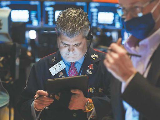 美股現隱憂 看多法人變少了 - A7 國際財經 - 20211018 - 工商時報
