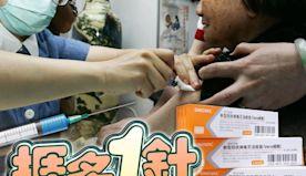 新冠疫苗加強劑接種安排料日內公布 傳科學委員會通過打第3針