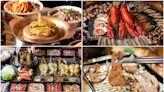 中秋烤肉免備料!全台23家高CP值燒烤吃到飽:199元火烤兩吃、999元嗑A5和牛