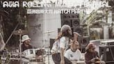 30組海內外音樂人共演 2021年亞洲音樂大賞展現亞洲音樂豐富多元的風貌 | 蕃新聞