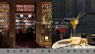 台南全新酒展「威士忌臺傲日」!打造8條跑Bar路線,TCRC、籠裏等酒吧都沒少|台南、酒吧、府城、跑吧、跑Bar| 酒酒窩