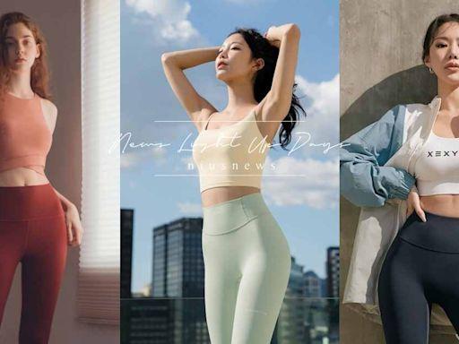 10個高質感瑜珈服品牌推薦,韓妞大愛G牌、罕見丹寧必收、5家來自MIT! | 美人計 | 妞新聞 niusnews