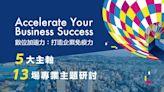 台灣富士軟片資訊「數位加速力」年度展示會 聚焦五大解決方案 助企業適應後疫新常態 - The News Lens 關鍵評論網