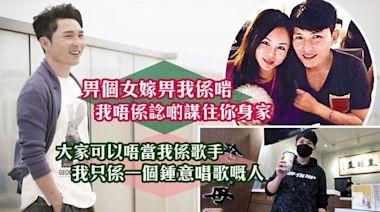 專訪丨劉威煌揭億萬駙馬的灰狗歲月 剖白:除非瞓天橋底否則唔要外家幫 | 蘋果日報