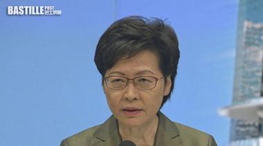 林鄭:將推跨境金融應用措施 鼓勵業界向大灣區發展 | 社會事