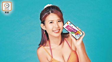 電子消費券優惠大包圍着數攞到盡 - 東方日報