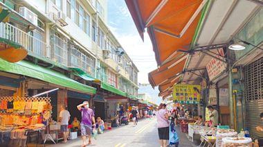 竹北3公有市場 7、8月免租金