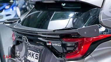 根本「競技殺氣」!Toyota GR Yaris街車新裝「HKS Street Body Kit」問世
