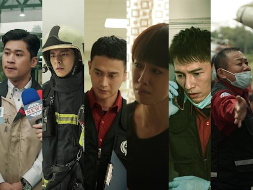《火神的眼淚》熱血劇情圈粉 TOP 3人氣角色是他們   娛樂   NOWnews今日新聞