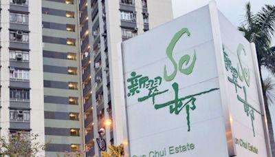 14地點納強檢 包括新翠邨百佳超級市場(附名單)