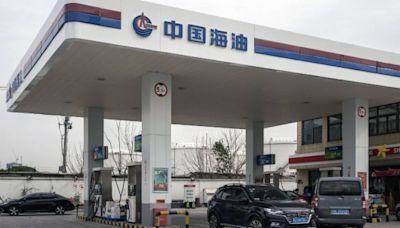 信報即時新聞 -- 中海油股東通過進行人民幣股份發行