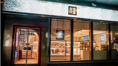 信報即時新聞 -- 奈雪的茶爆衞生問題 涉事店暫停營業整改