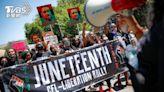 美參眾兩院拍板6月19為「六月節」 紀念終結奴隸制度